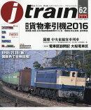 j train (���������ȥ쥤��) 2016ǯ 07��� [����]