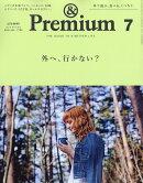 & Premium (����� �ץ�ߥ���) 2016ǯ 07��� [����]