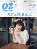 OZ magazine (�����ޥ�����) 2016ǯ 07��� [����]