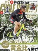 CYCLE SPORTS (�������륹�ݡ���) 2016ǯ 07��� [����]