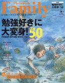 �ץ쥸�ǥ�� Family (�ե��ߥ) 2016ǯ 07��� [����]