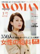 PRESIDENT WOMAN(�ץ쥸�ǥ�� �����ޥ�) 2016ǯ 07��� [����]