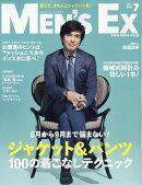 MEN'S EX (����������å���) 2016ǯ 07��� [����]