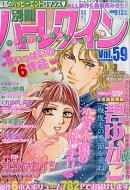 �̺�ϡ��쥯���� Vol.59 2016ǯ 7/1�� [����]