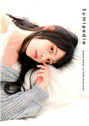 <strong>上坂すみれ</strong> 25YEARS STYLE BOOK Sumipedia [ <strong>上坂すみれ</strong> ]