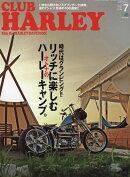 CLUB HARLEY (����� �ϡ��졼) 2016ǯ 07��� [����]