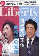 The Liberty (������Хƥ�) 2016ǯ 07��� [����]