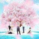 絆ストーリー (初回限定盤A CD+DVD) [ アルスマグナ ]