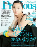 Precious (�ץ쥷�㥹) 2016ǯ 07��� [����]