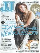 JJ (������������) 2016ǯ 07��� [����]