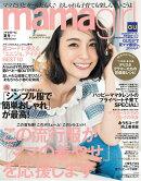 mamagirl (�ޥޥ�����) 2016ǯ 07��� [����]