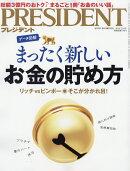 PRESIDENT (�ץ쥸�ǥ��) 2016ǯ 7/18�� [����]