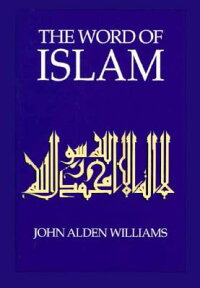 The_Word_of_Islam