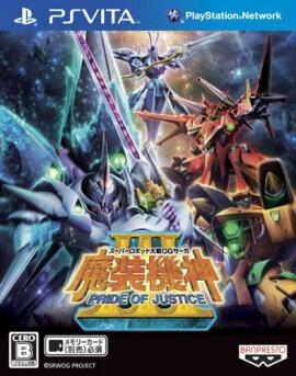 �����ѡ���ܥå�����OG������ ��������III PRIDE OF JUSTICE PS Vita��