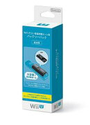 Wiiリモコン急速充電セット用バッテリーパック