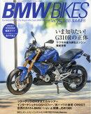 BMW Bikes (�ӡ�������֥�塼�Х�����) Vol.75 2016ǯ 07��� [����]