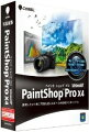 Paint Shop Pro X4 Ultimate 通常版