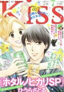 KISS (����) 2016ǯ 07��� [����]