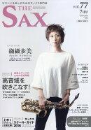 The SAX (�������å���) 2016ǯ 07��� [����]