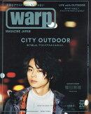 warp MAGAZINE JAPAN (��� �ޥ����� ����ѥ�) 2016ǯ 07��� [����]