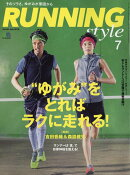 Running Style (���˥���������) 2016ǯ 07��� [����]