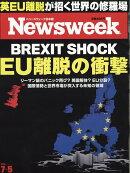 Newsweek (�˥塼����������������) 2016ǯ 7/5�� [����]