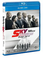 ワイルド・スピード SKY MISSIONブルーレイ+DVDセット【Blu-ray】