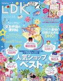 LDK (���롦�ǥ���������) 2016ǯ 07��� [����]