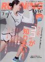 楽天楽天ブックスRunning Style (ランニング・スタイル) 2017年 07月号 [雑誌]