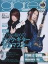 glare GUITAR SCHOOL(vol.5) 入門者のためのギター教室開校! (Shinko