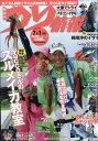 つり情報 2017年 7/1号 [雑誌]