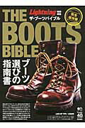 THE��BOOTS��BIBLE