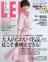 コンパクト版 LEE (リー) 2017年 07月号 [雑誌]