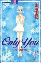 Onlyyou��1��