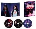 累ーかさねー 豪華版(Blu-ray&DVD)【Blu-ra...