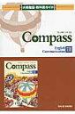 Compass English Communication 3 (大修館版教科書ガイド)
