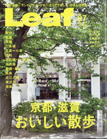 Leaf (リーフ) 2018年 07月号 [雑誌]