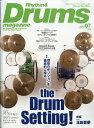 Rhythm & Drums magazine (リズム アンド ドラムマガジン) 2018年 07月号 [雑誌]