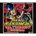 オールタイム・ベスト -オリジナルー (初回限定盤 CD+DVD)