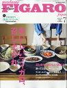 madame FIGARO japon (フィガロ ジャポン) 2018年 07月号 [雑誌]