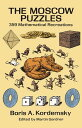 MOSCOW PUZZLES: 359 MATHEMATICAL RECREAT