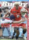 Rugby magazine (ラグビーマガジン) 2018年 07月号 雑誌