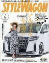 STYLE WAGON (スタイル ワゴン) 2018年 07月号 [雑誌]