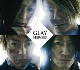 HEROES/ 微熱(A)girlサマー/つづれ織り〜so far and yet so close〜 (CD+DVD) [ GLAY ]