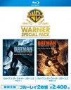 バットマン:ダークナイト リターンズ ワーナー・スペシャル・パック【Blu-ray】 [ ピーター・ウェラー ]