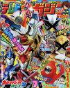 テレビマガジン 2018年 07月号 [雑誌]