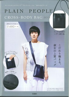 PLAIN PEOPLE CROSS-BODY ...の商品画像