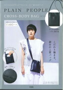 LAIN PEOPLE CROSS-BODY BAG BOOK