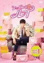 ショッピング王ルイ DVD-BOX1 [ ソ・イングク ]