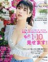 non・no(ノンノ) 2019年 07月号 [雑誌]